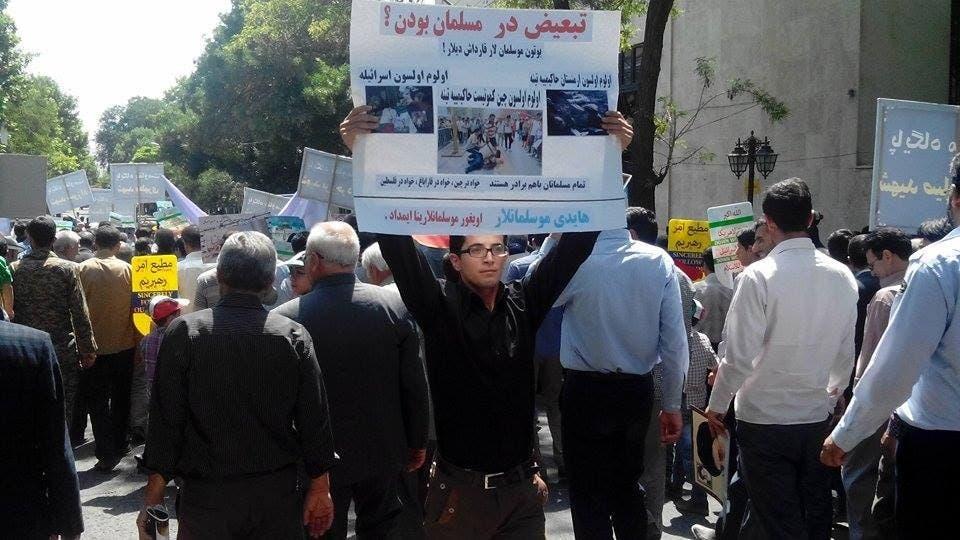 لافتات لدعم شعب الإيغور
