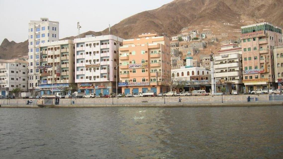 مدينة المكلا كبرى مدن محافظة حضرموت اليمن