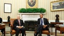 Tunisia's 'non-NATO ally' status confirmed by U.S.