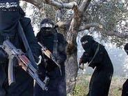 """مهاجِمة الشرطي الألماني في فبراير مرتبطة بـ""""داعش"""""""