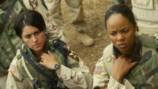 Three women on course for U.S. army breakthrough