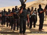 """""""داعش"""" يسعى إلى توسيع نشاطاته في شمال سيناء"""