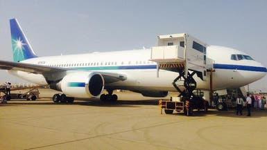 قصة الطائرة التي نقلت سعود الفيصل في رحلته الأخيرة
