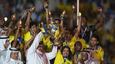 """""""المسابقات"""" تصدر جدول الدوري السعودي"""