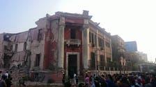 ISIS claims Italian consulate car bomb in Cairo
