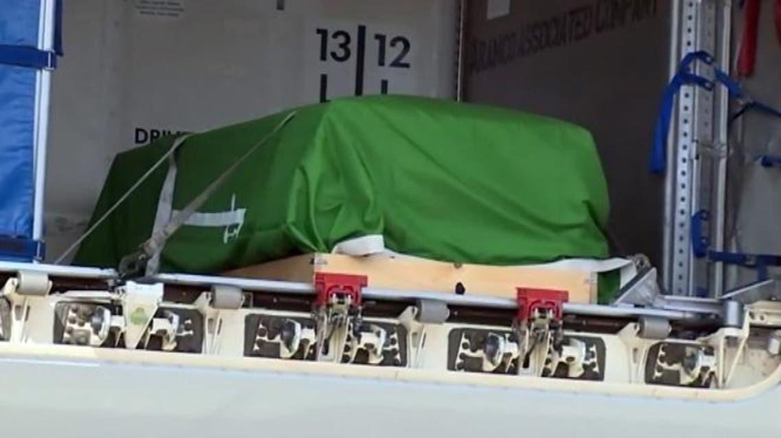 وصول جثمان الأمير سعود الفيصل