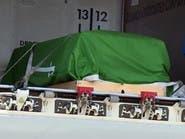 تشييع جثمان الأمير #سعود_الفيصل في مقبرة العدل بمكة