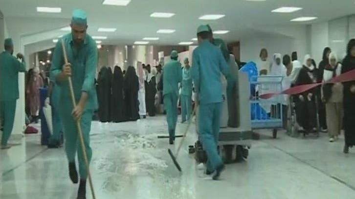 مسجد حرام کی صفائی ستھرائی پرمامور 3500 خادمین!