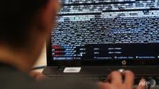 الحرس الوطني الأميركي قد ينضم للهجوم الإلكتروني ضد داعش