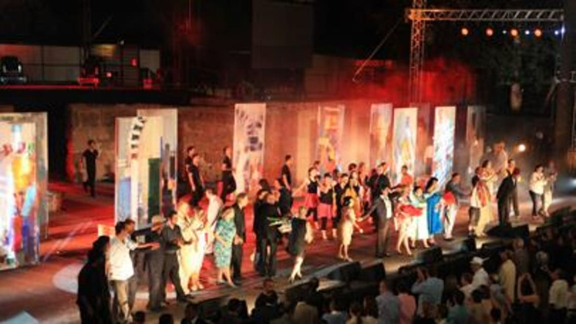 مهرجان قرطاج