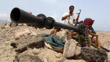 Yemeni resistance makes gains against Houthis