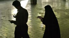 Iran changes law to make divorce harder