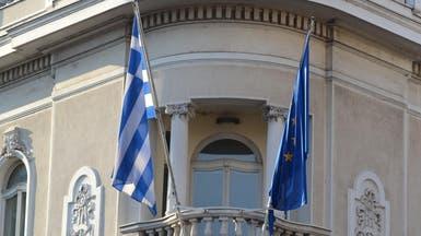 أخيراً.. اليونان تستعد للخروج من وصاية دائنيها