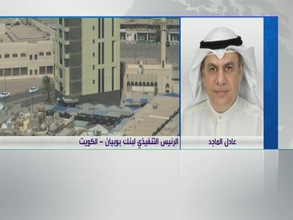 بنك بوبيان الكويتي يعلن خطة للتوسع بحصته السوقية