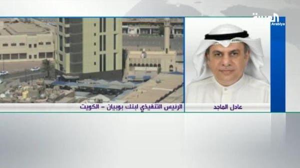 رئيس بنك بوبيان: نستهدف التوسع في التمويل الاستهلاكي