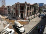 إغلاق سفارة ألمانيا بالقاهرة إثر تهديدات بتفجيرها