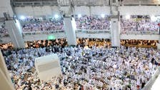 Let Hajj bring hope Middle East societies can reject violence