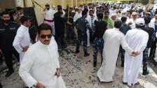 Kuwait sets up new anti-terror group
