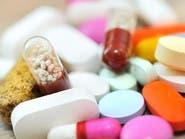 النواب الأميركي يسرع وصول الأدوية الجديدة للأسواق
