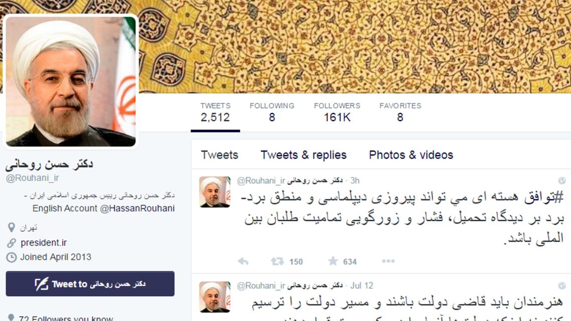 توييتر روحاني