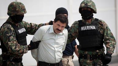 ماذا يفعل أشهر تاجر مخدرات مكسيكي في سجن أميركي؟