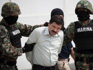 """المكسيك تؤكد عزمها تسليم """"ال تشابو"""" لأميركا بسرعة"""