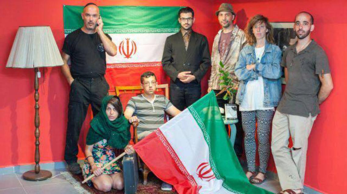 صورة النشطاء الإسرائيليين المؤيدين لتطبيع العلاقات مع طهران