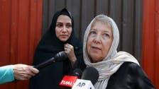 Mother of Washington Post reporter speaks of bail hope