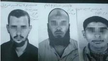 كشف منفذي تفجير القنصلية الإيطالية في القاهرة