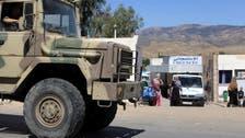 Three leaders of Tunisian al-Qaeda-linked group killed