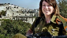 Israeli-Canadian who battled ISIS returns to Israel