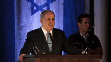 """إسرائيل ترحّب بـ""""قرار ترمب الشجاع"""""""