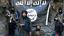 داعش کا افغانی رہنما کے زندہ ہونے کا دعویٰ، آڈیو ٹیپ جاری
