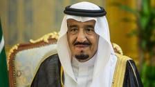 King Salman names new Saudi govt officials