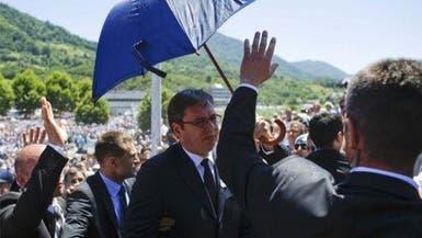 البوسنة تحقق في الهجوم على رئيس الوزراء الصربي