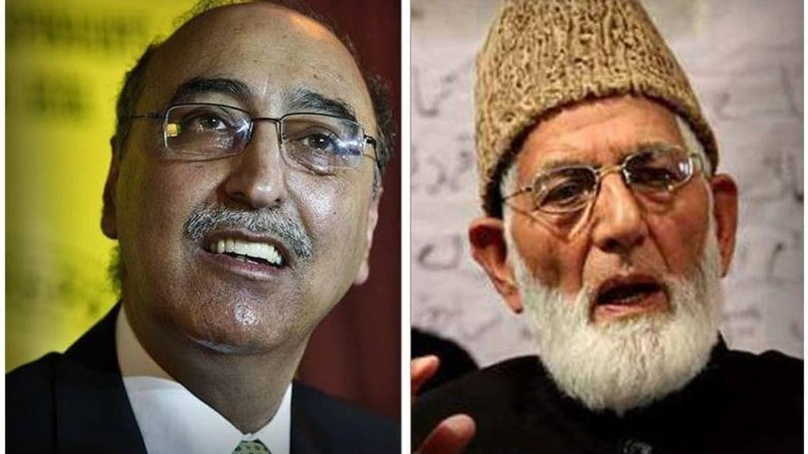Ali gilani and Basit
