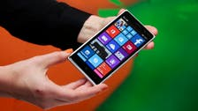 Nokia plans possible comeback to cellphone business