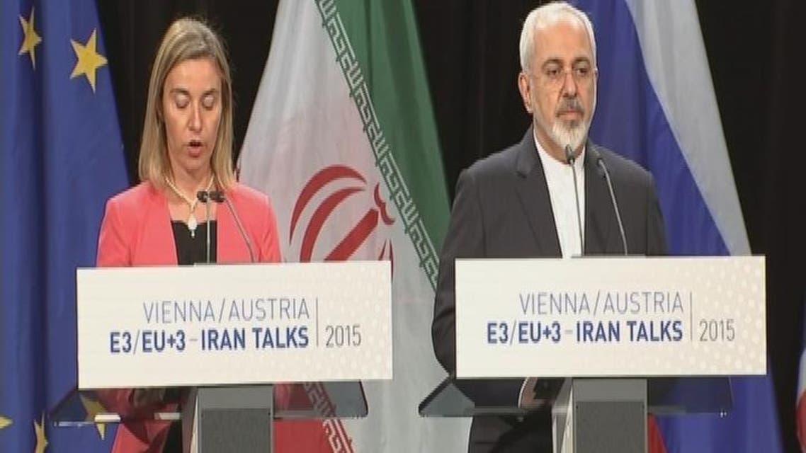 """THUMBNAIL_ ظريف: الاتفاق حول النووي الإيراني """"لحظة تاريخية"""""""