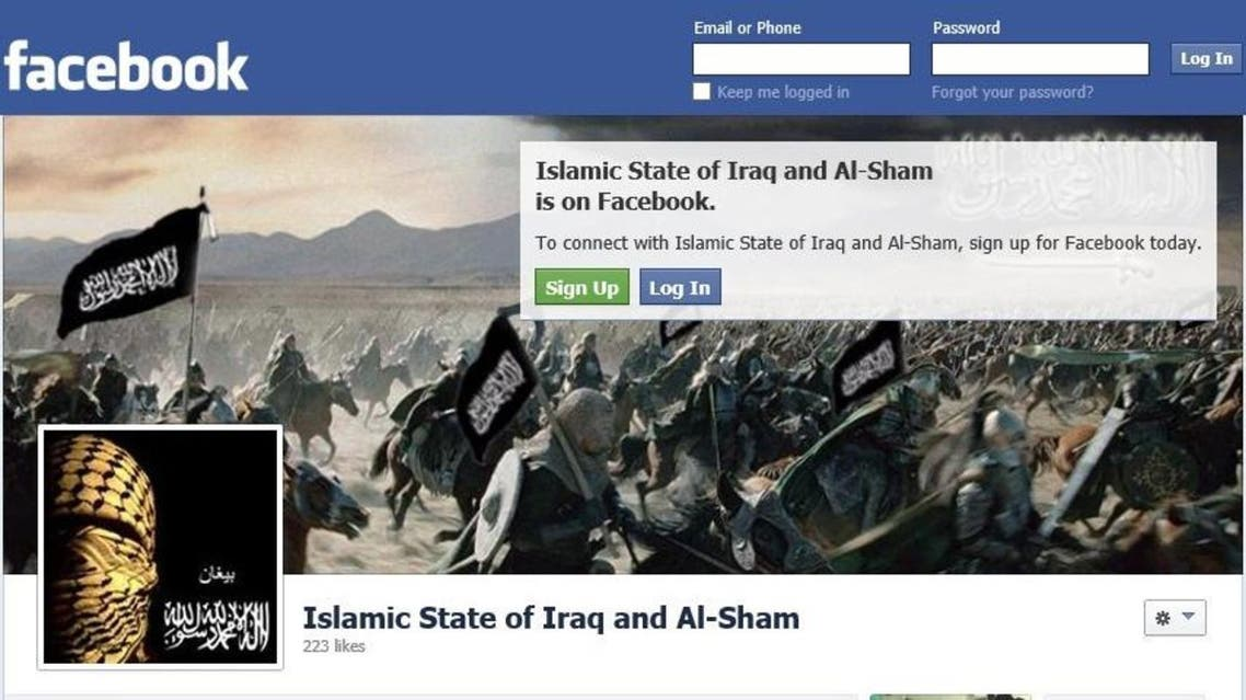 ISIS - Facebook -