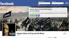 Turkey blocks access to pro-ISIS websites