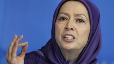 رجوي للنظام الإيراني: اكشفوا أسماء المعتقلين
