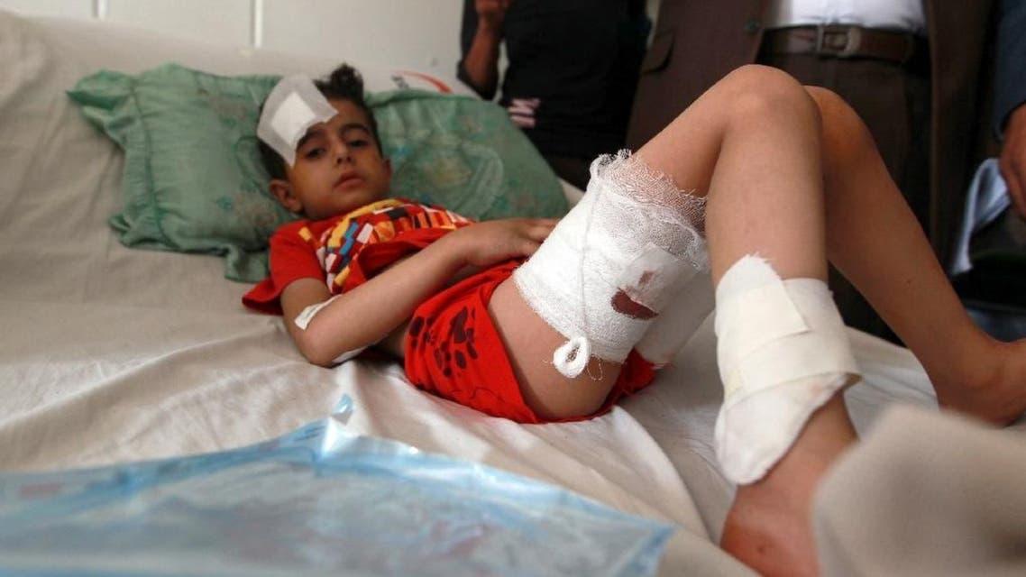 Yemen child
