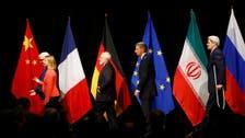 تہران، 5+1 معاہدے کے اہم نکات