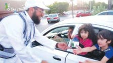 In Saudi Arabia, a 3-minute YouTube video attracts thousands of volunteers