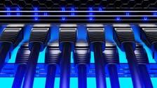 Supercomputer from Saudi Arabia enters top ten power list