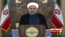 روحاني: أزمة الاتفاق النووي لم تكن ضرورية