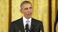 أوباما: هناك خلافات عميقة مع إيران رغم #الاتفاق_النووي