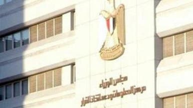 شركات مصرية تستورد الغاز من إسرائيل.. الحكومة تكشف السبب