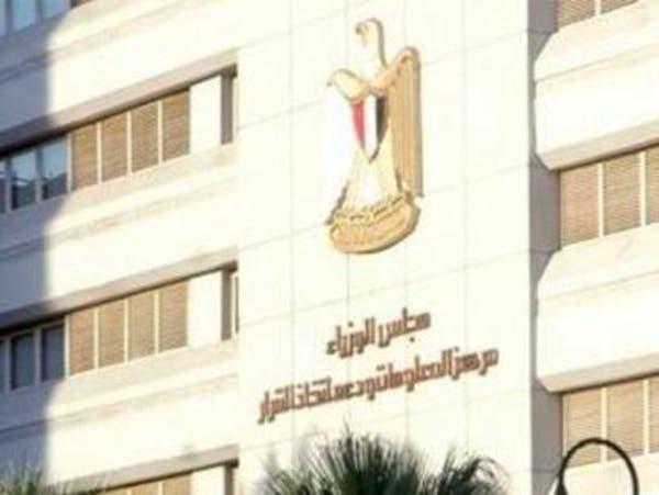 تدوير الوزراء والمسؤولين.. ظاهرة في مصر تثير الاستغراب