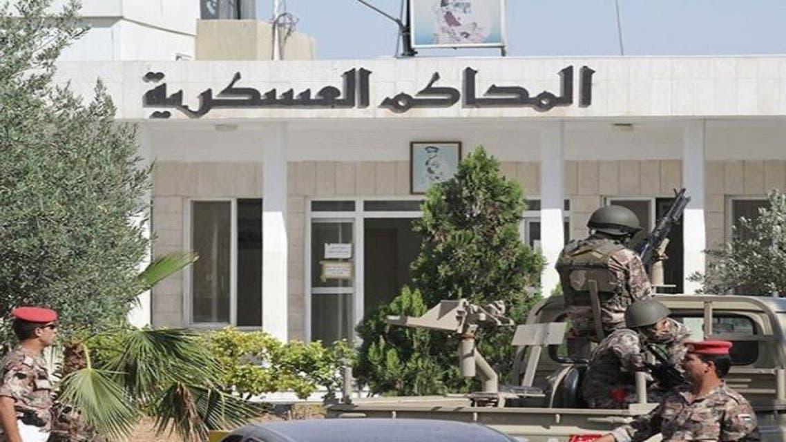 مصر محاكم عسكرية